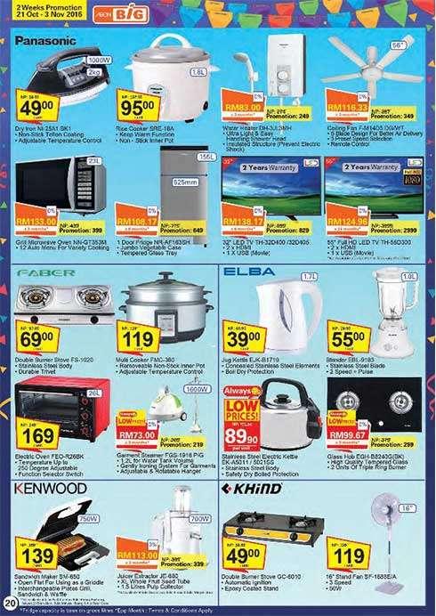 Aeon Big Catalogue (21 October - 3 November 2016)