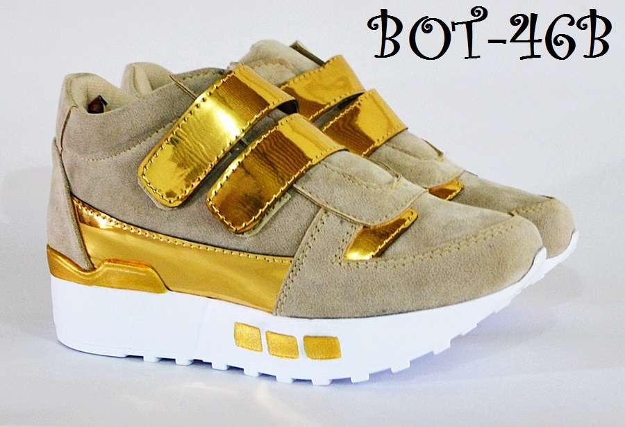 BOT-46B