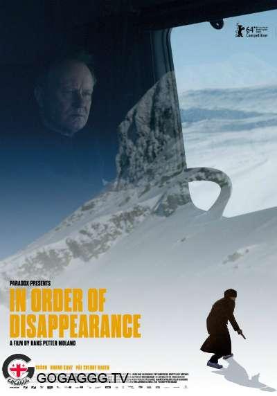In Order of Disappearance / გაუჩინარების ბრძანება