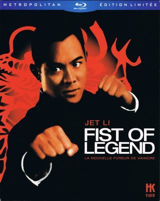 fist of legend 1994 dual audio 720p
