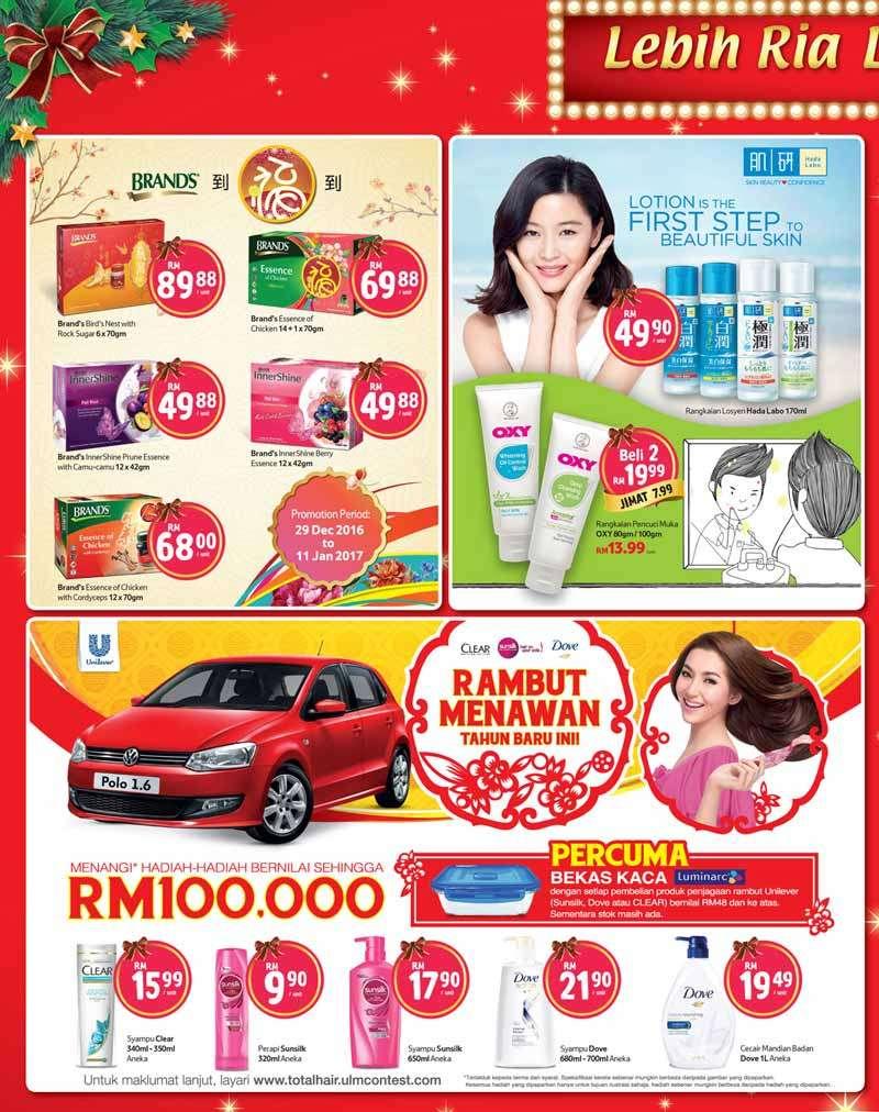 Tesco Malaysia Weekly Catalogue (29 December 2016 - 4 January 2017)