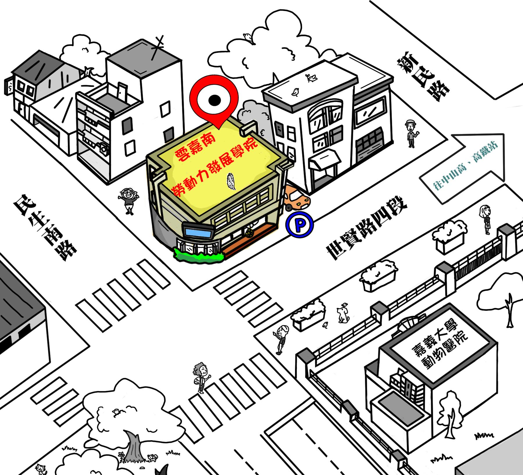 雲嘉南勞動力發展學院位於民生南路與世賢路四段的十字路口,對面有嘉義大學動物醫院為明顯地標。