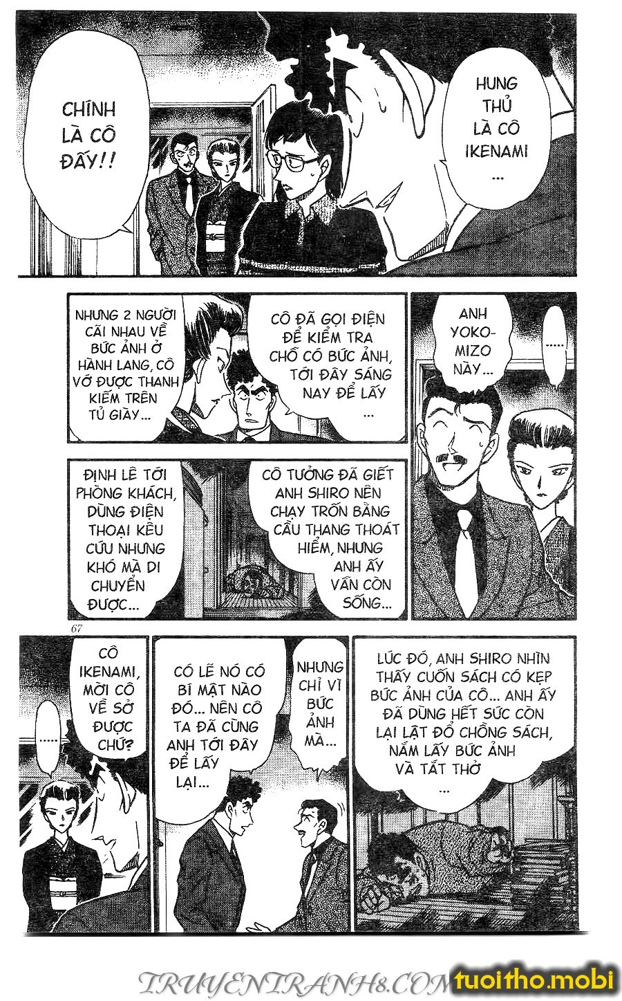 conan chương 277 trang 12