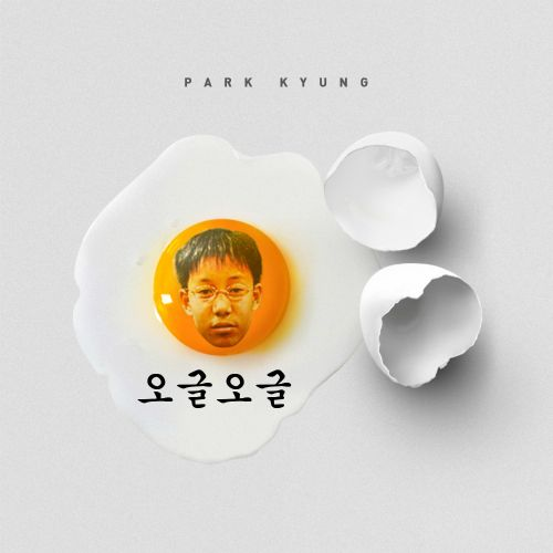 Park Kyung (Block B) - OgeulOgeul K2Ost free mp3 download korean song kpop kdrama ost lyric 320 kbps