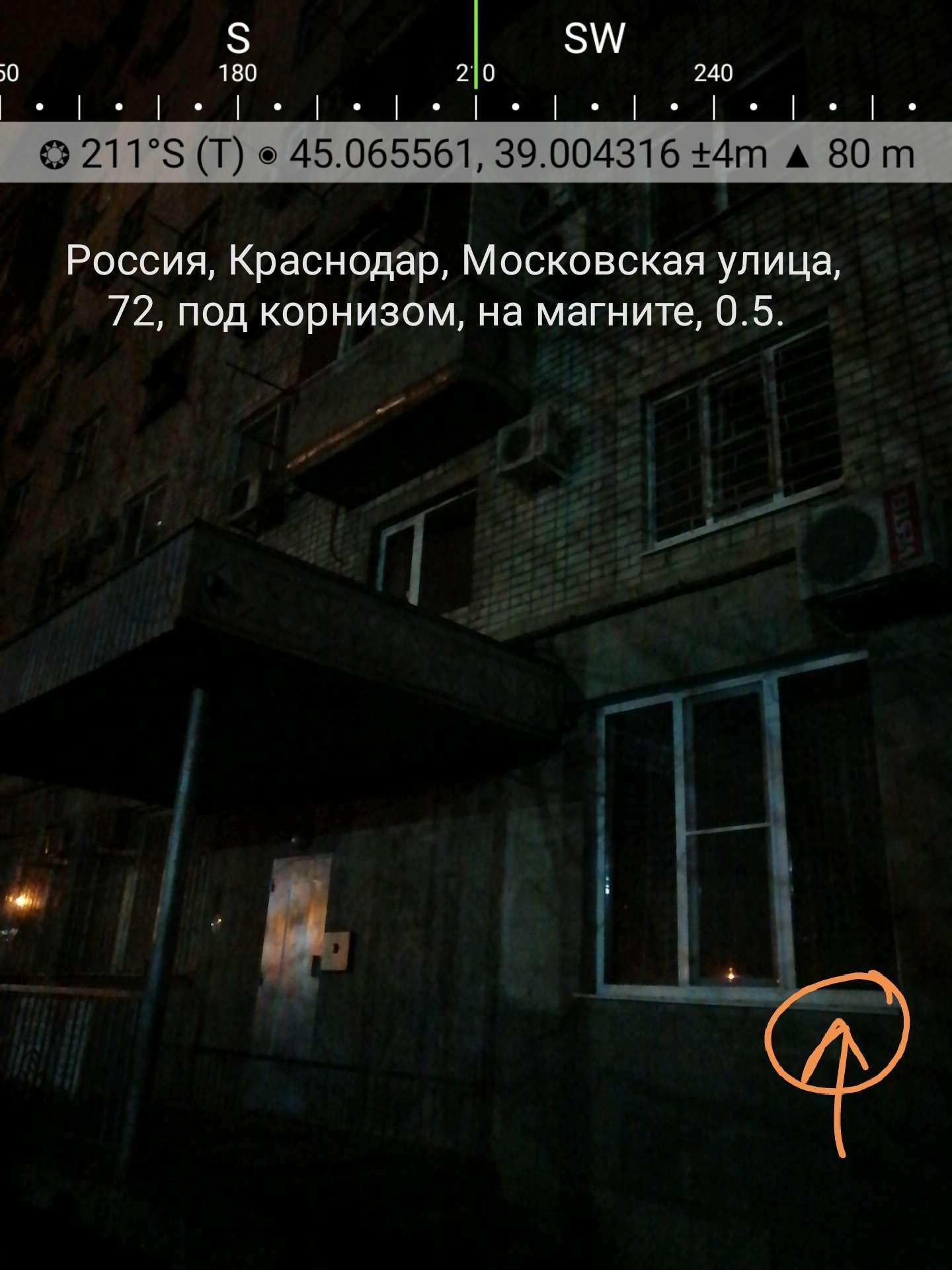 Εγώ, ο Απαισιότατος 3 (Despicable Me 3) Quad Poster Πόστερ