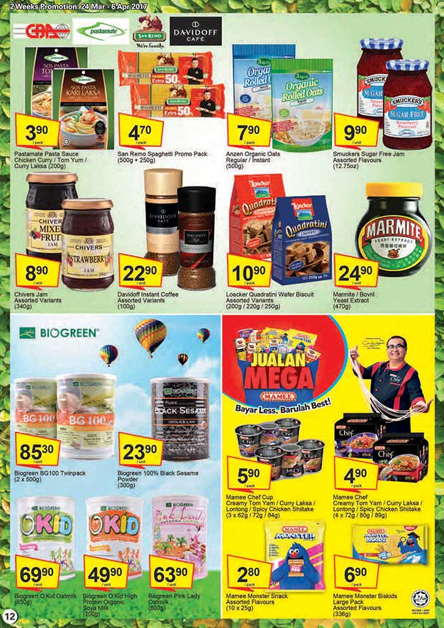 Aeon Big Catalogue (24 March - 6 April 2017)
