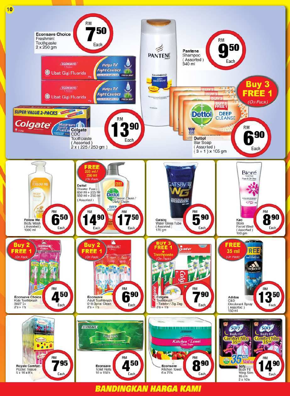 EconSave Catalogue (28 July 2017 - 8 August 2017)
