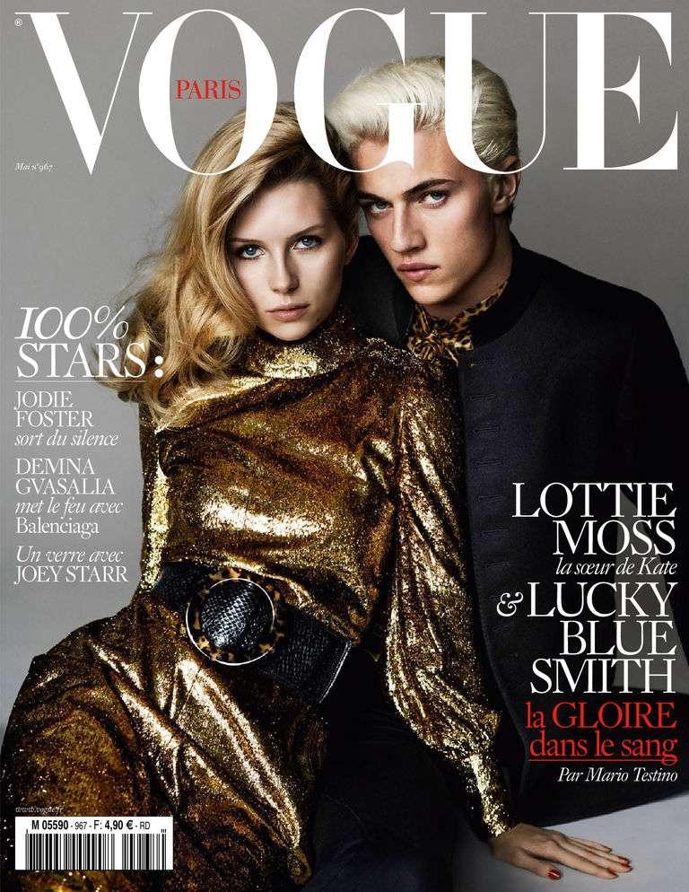 Vogue Paris - Mai 2016