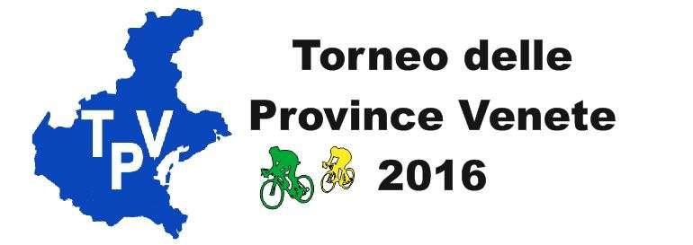 Torneo delle Province Venete 2016