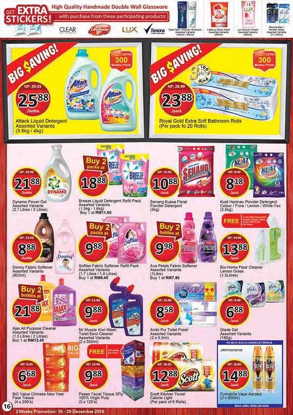 Aeon Big Catalogue (16 December 2016 - 29 December 2016)