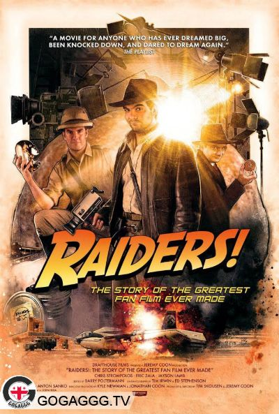 Raiders!: The Story of the Greatest Fan Film Ever Made / მაძებრები (2015)