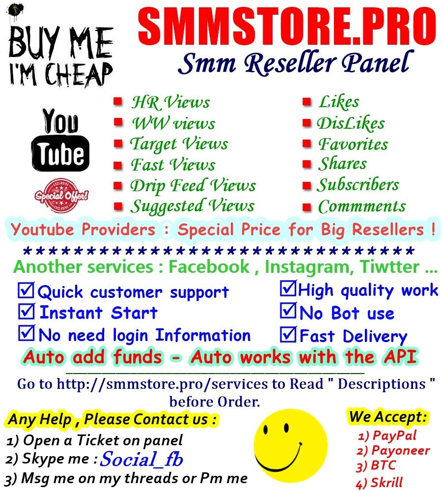 Smmstore.pro – YouTube Views | HR | Suggested | Targeted | Fast | Drip Feed | 99+ Services | API