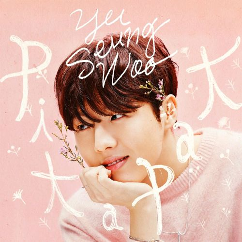 Yu Seung Woo - Pit a Pat (Full Mini Album) - Whatever K2Ost free mp3 download korean song kpop kdrama ost lyric 320 kbps