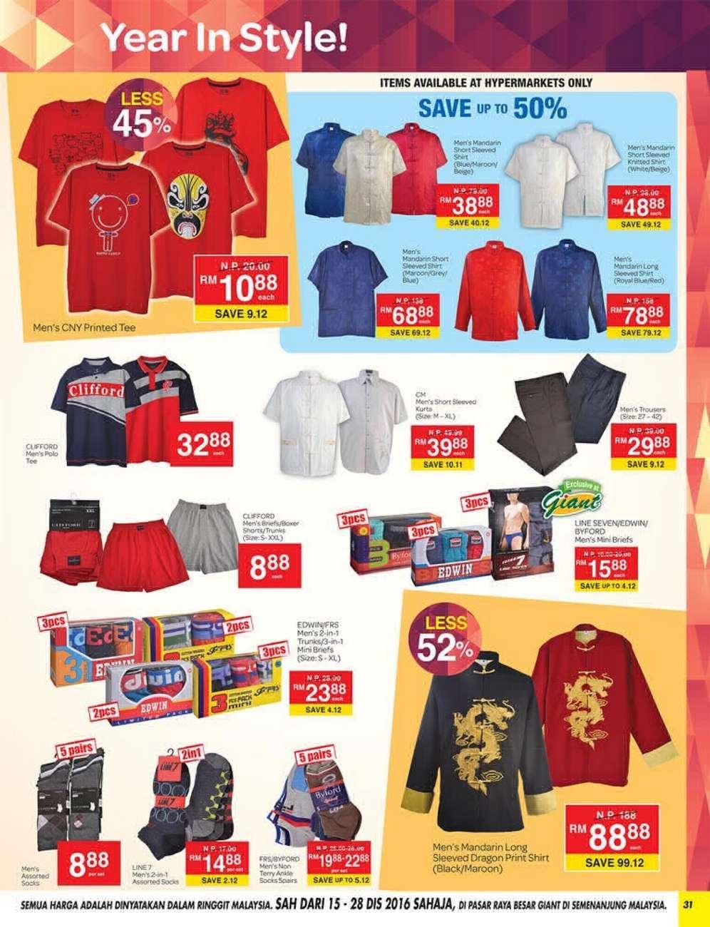 Giant Catalogue (15 December - 28 December 2016)