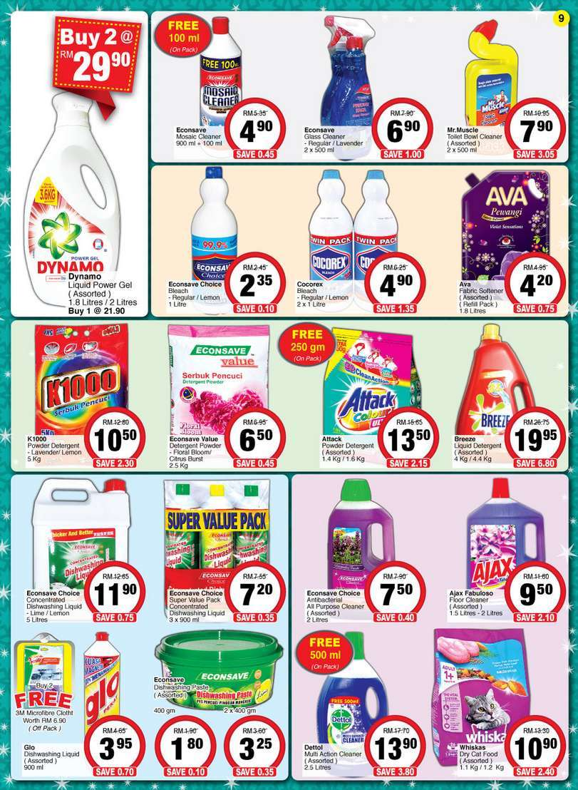 Econsave Catalogue Promotion (27 May 2016 - 7 June 2016)