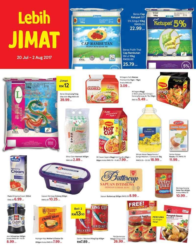 Tesco Malaysia Weekly Catalogue (20 July 2017 - 26 July 2017)