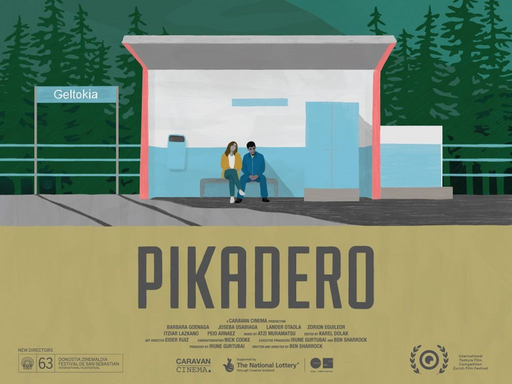 Πικαδέρο (Pikadero) Quad Poster Πόστερ