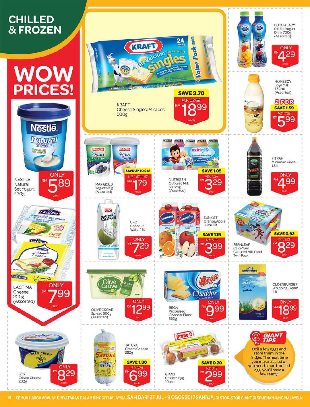 Giant Catalogue (27 July 2017 - 9 August 2017)
