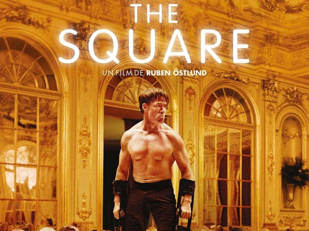 Το τετράγωνο (The Square) Poster Πόστερ