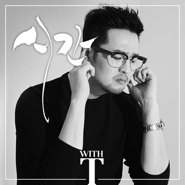 Kim Tae Woo Feat. Yoo Seung Eun - Time - T-With Vol.1 K2Ost free mp3 download korean song kpop kdrama ost lyric 320 kbps