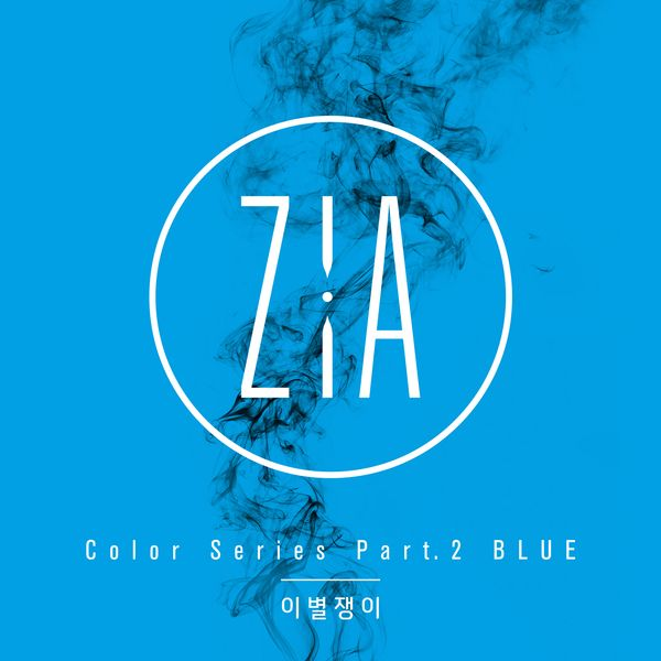 Zia – Color Series Part.2 'BLUE'  K2Ost free mp3 download korean song kpop kdrama ost lyric 320 kbps