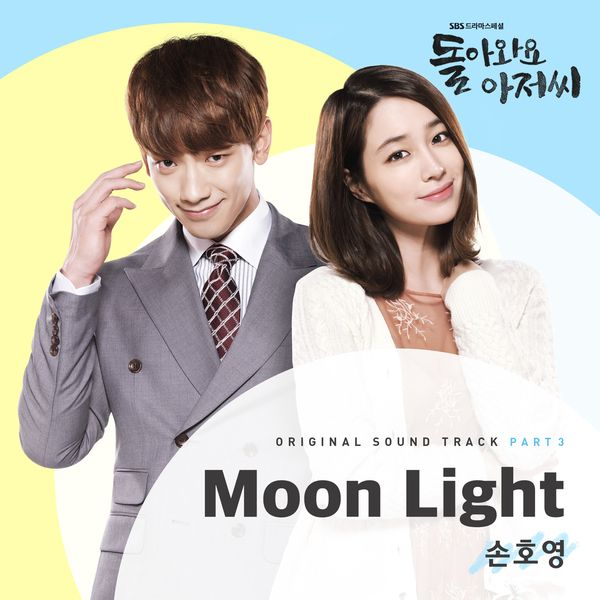 Son Ho Young - Come Back Mister OST Part.3 - Moon Light K2Ost free mp3 download korean song kpop kdrama ost lyric 320 kbps