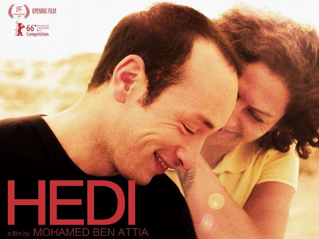 Η ιστορία του Hedi (Inhebek Hedi) Quad Poster Πόστερ