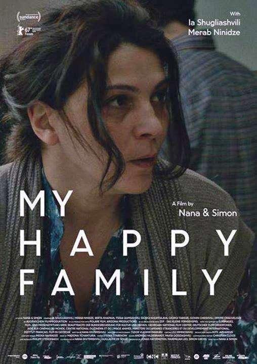My Happy Family Ευτυχισμένη μου Οικογένεια Πόστερ Poster