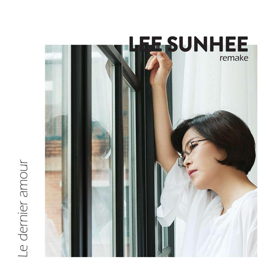 [Mini Album] Lee Sunhee – 르 데르니에 아무르 (마지막 사랑) (MP3)