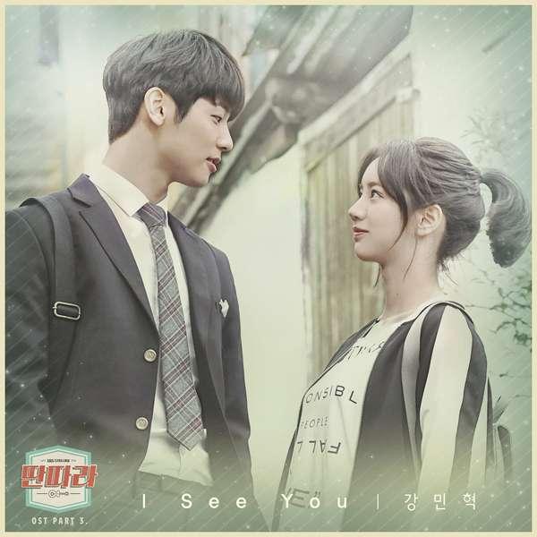 Kang Min Hyuk (CNBLUE) - Entertainer OST Part.4 - I See You K2Ost free mp3 download korean song kpop kdrama ost lyric 320 kbps