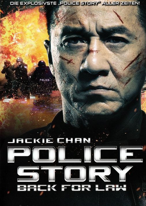 Police Story (2013) DVD5 Copia 1:1 ITA ENG - DDNCrew