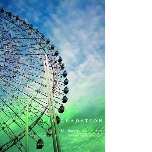 [Single] ELO – GRADATION Vol.3 (MP3)