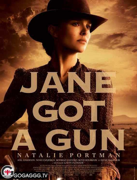 ჯეინი იღებს იარაღს / Jane Got a Gun
