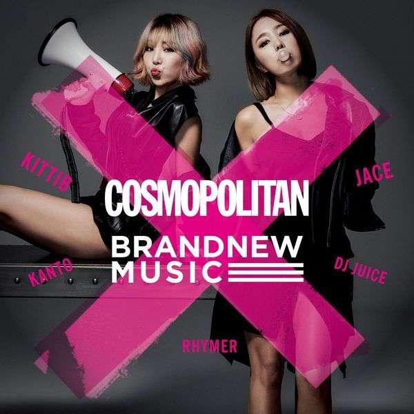 KittiB, Jace - So Busy K2Ost free mp3 download korean song kpop kdrama ost lyric 320 kbps