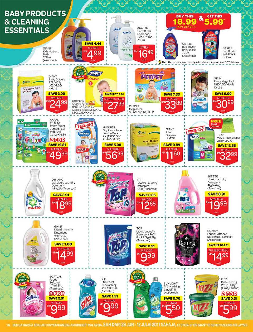 Giant Catalogue (29 June 2017 - 12 July 2017)