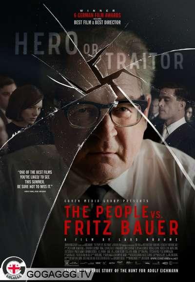 The People vs. Fritz Bauer / ხალხი ფრიც ბაუერის წინააღმდეგ (2015)