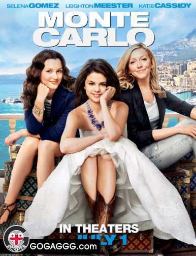 მონტე კარლო | Monte Carlo