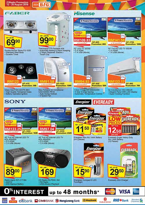 Aeon Big Catalogue (12 August - 25 August 2016)