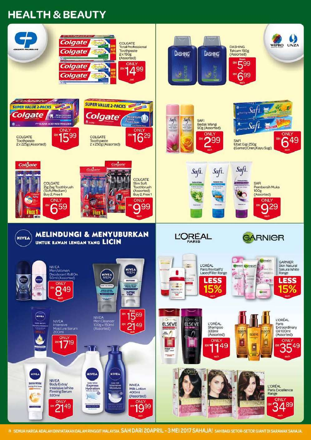 Giant Catalogue (20 April 2017 - 3 May 2017)