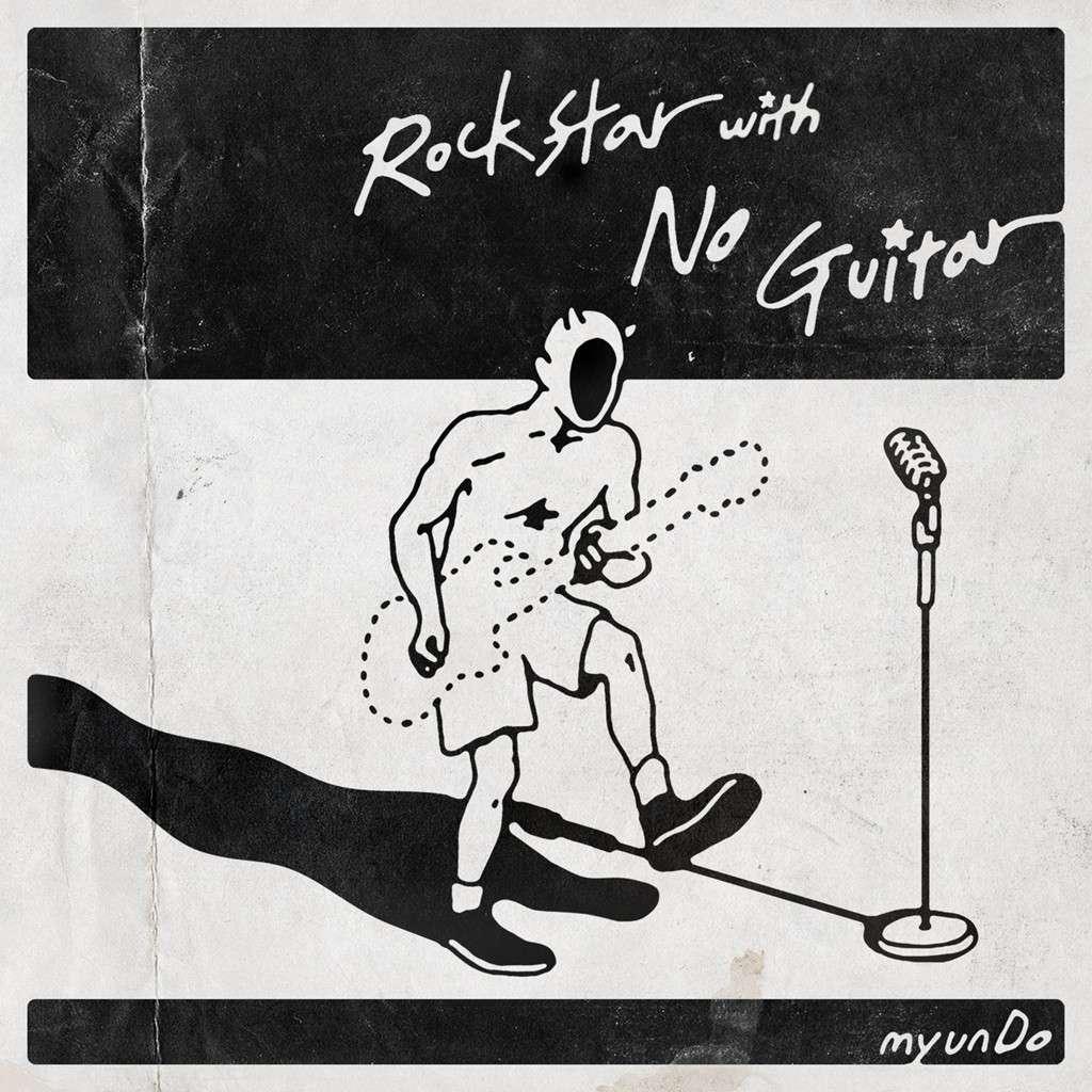 [Single] MyunDo – Rockstar With No Guitar (MP3)