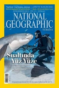 National Geographic Dergisi - Haziran 2016 indir