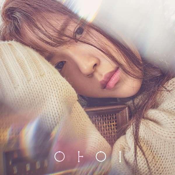 I (Cha Yoon Ji) – I Dream (Full Mini Album) - I Wish Feat. Tiger JK K2Ost free mp3 download korean song kpop kdrama ost lyric 320 kbps