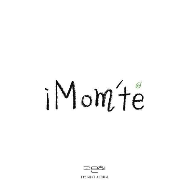 [Mini Album] Ko Eun Hye – iMom`te (MP3)