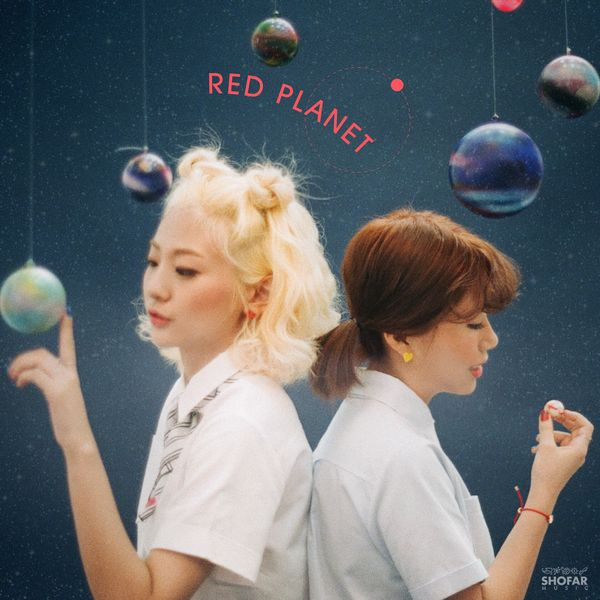 Bolbbalgan4 - Red Planet (Full 1st Album) - Galaxy K2Ost free mp3 download korean song kpop kdrama ost lyric 320 kbps
