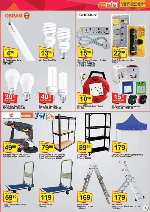 Aeon Big Catalogue (7 October - 3 November 2016)