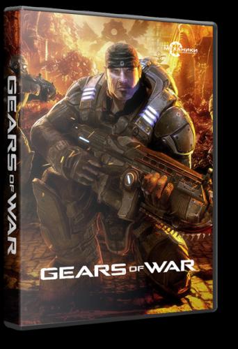 Gears of War (2007) PC