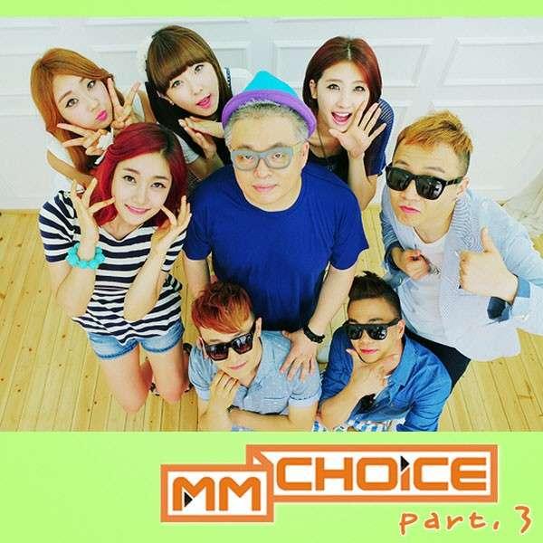 [Single] Nine Muses & Rhythm Power - 'MM Choice' Part.3