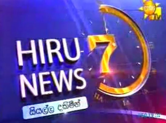 Hiru TV News 19-03-2014