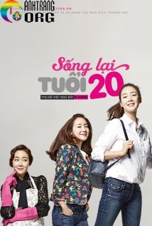 Sống Lại Tuổi 20 | Second Time Twenty Years Old | 2015 ...