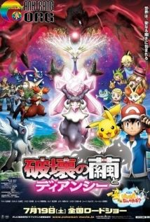 Pokemon the Movie XY: Cocoon of Destruction and Diancie